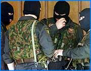 правоохранительная деятельность как вид правоприменительной деятельности Методический инструментарий по установлению.