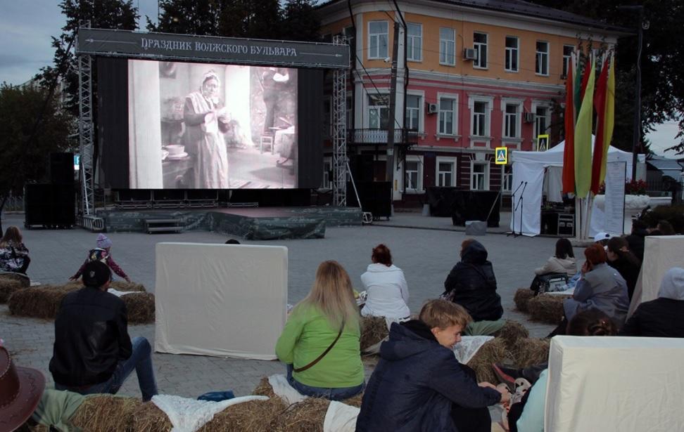 Кинешма отметила Праздник Волжского бульвара