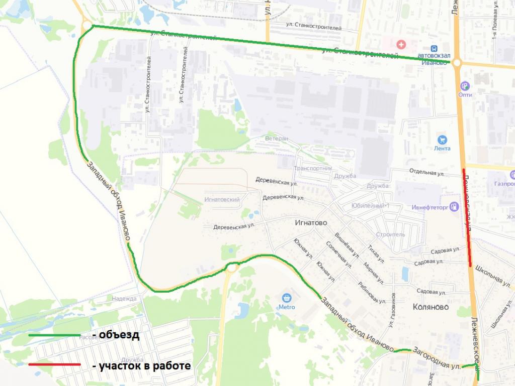 Закрытие Лежневской: схема объезда, изменения маршрутов общественного транспорта